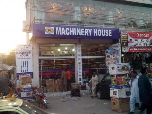 MACHINERY HOUSE