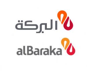 Al-Baraka Bank, Blue Area Branch