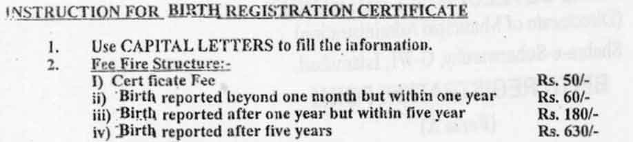 How To Get Birth Certificate From Cda Islamabad Pinditips