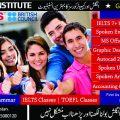 5 STAR INSTITUTE ISLAMABAD , IELTS, TOEFL, LANGUAGES & Computer Courses Institute